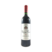Chateau Musar Hochar Red Wine 2009 75CL