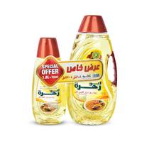 Abu Zahra Sunflower Oil 1.8 Liter with 750 ml