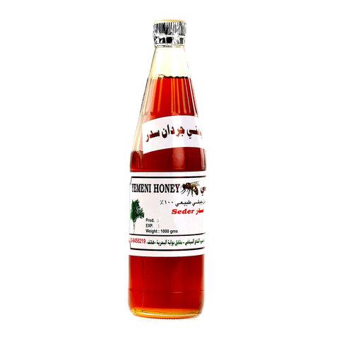 Yemeni-Honey-Seder-Jar-1kg