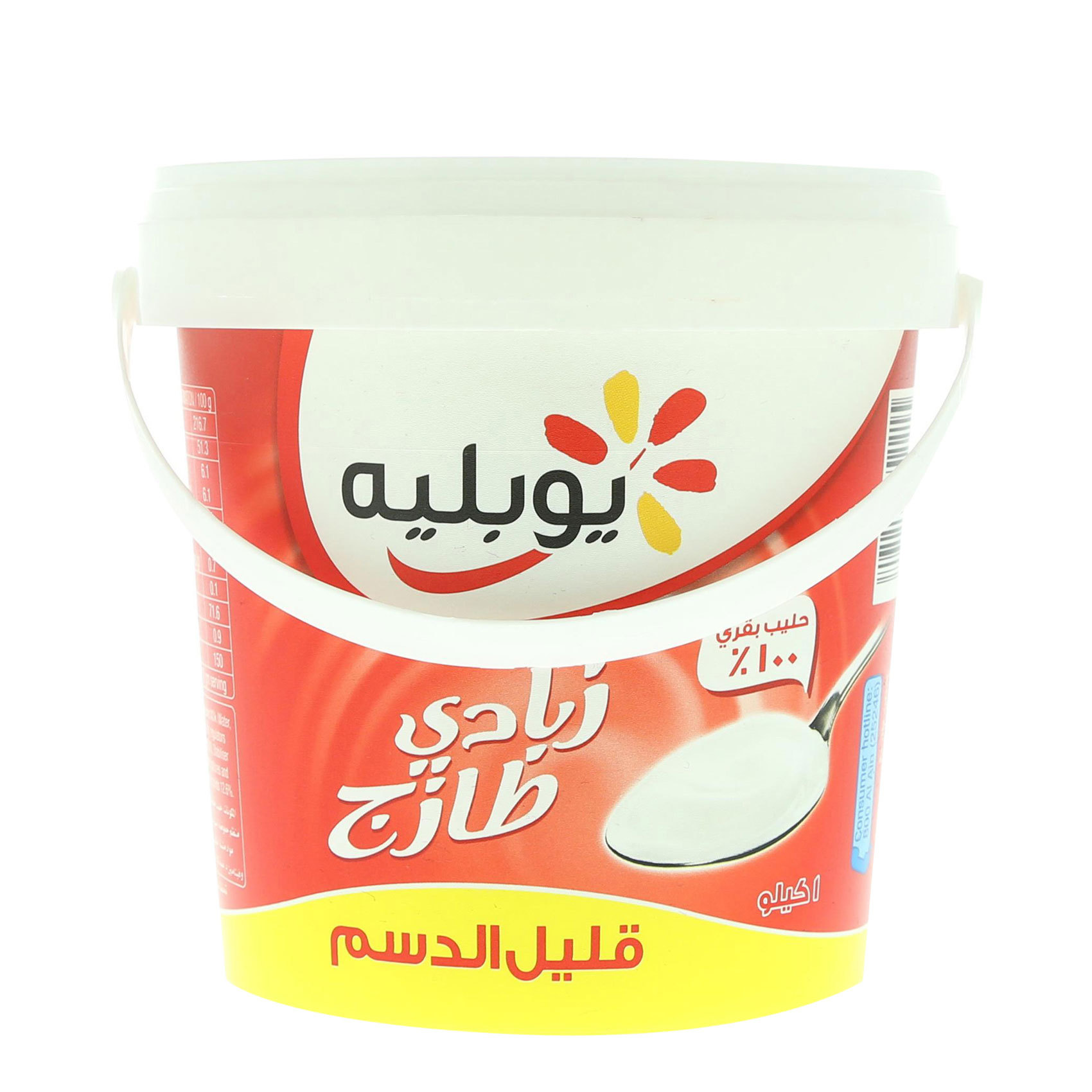YOPLAIT PLAIN LOW FAT 1KG