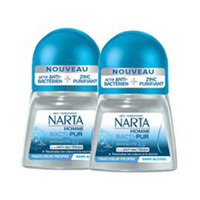 Anti Transpirant Narta Men Deodorant Roll On Bacti Pur 50ML X2 20% Off