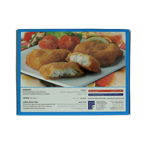 Freshly-Foods-Breaded-Hamour-Fillet-240g