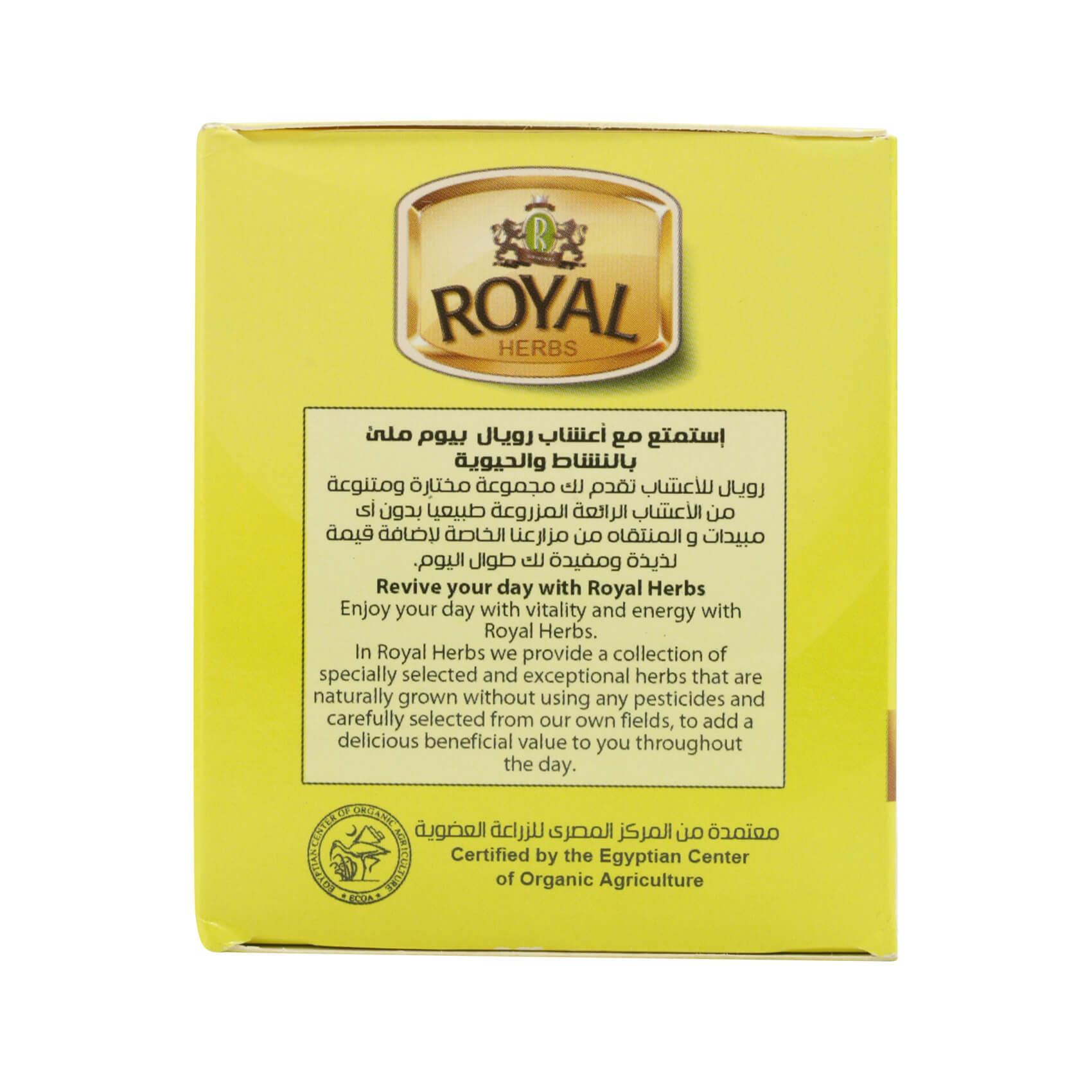 ROYAL ANISE TEA 25BAGS X2GR