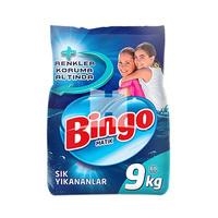 Bingo Automatic Laundry Cleaner Plastic Bag 9KG