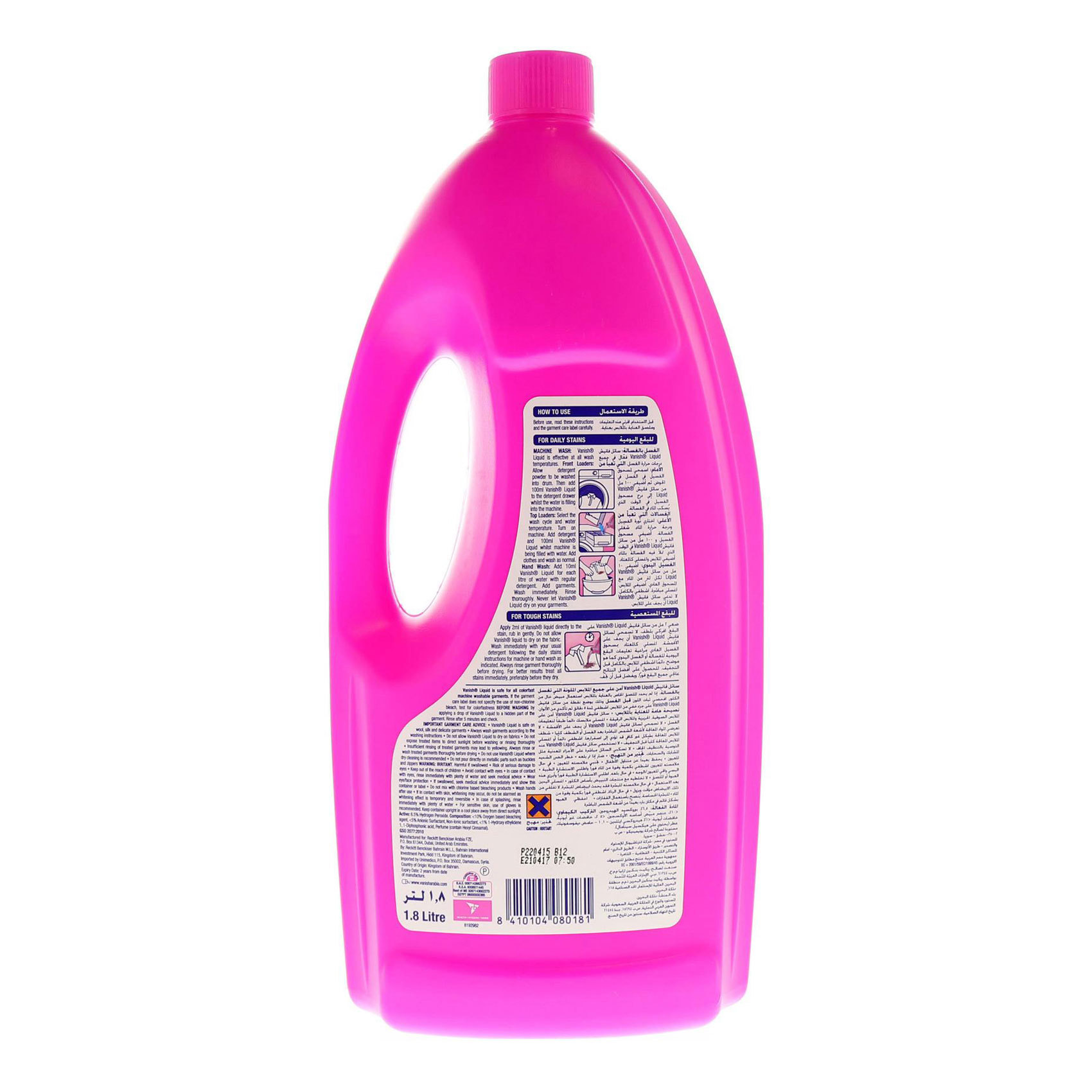 buy vanish stain remover liquid pink 1 8l online in uae carrefour uae