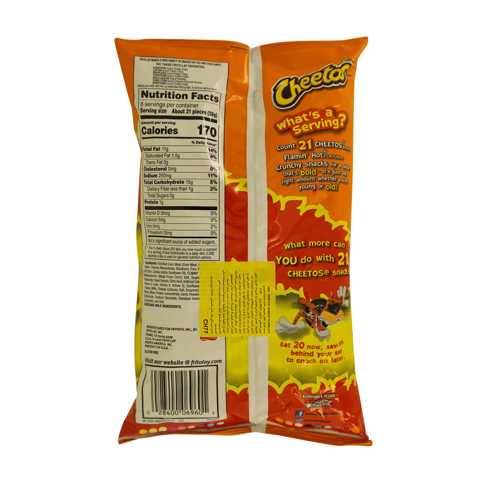 CHEETOS CRUNCH HOT 226GR