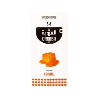 العروبة قهوه فرنسيه بالكراميل 100ج