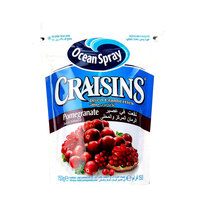 Ocean Spray Craisins Dried Cranberries Pomegranate150g