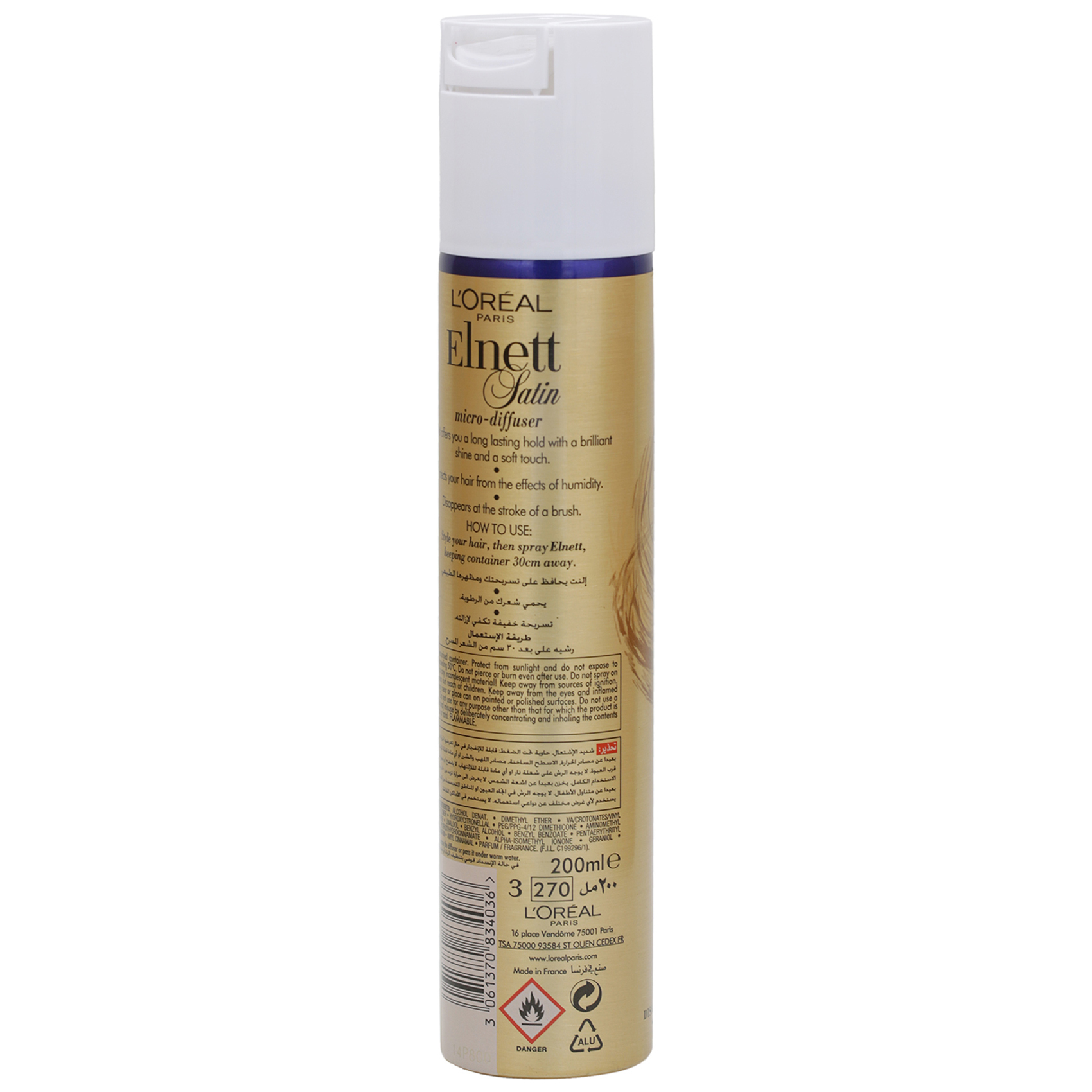 ELNETT HAIR SPRY SUPREME HOLD 200ML