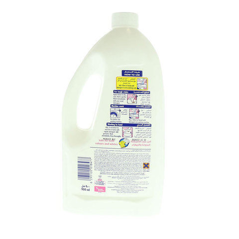 Vanish-For-Whites-Fabric-Stain-Remover-900ml