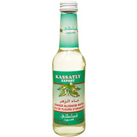 Kassatly Export Orange Blossom Water 275ml