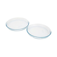 Pyrex Round Flan Dishes Set 2 Pieces