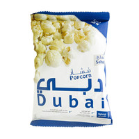 Dubai Salted Popcorn 22g