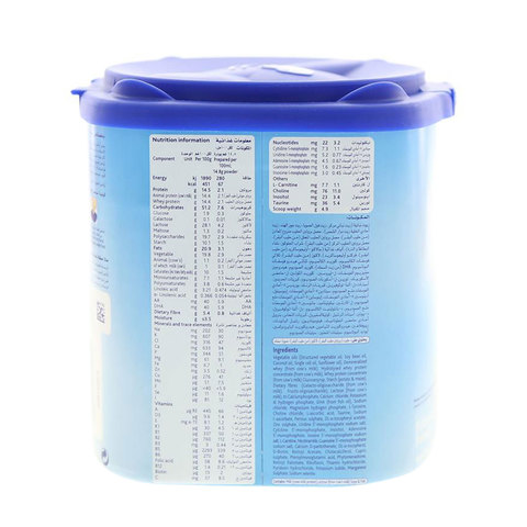 Aptamil-Comfort-2-Follow-On-Formula-Milk-400g