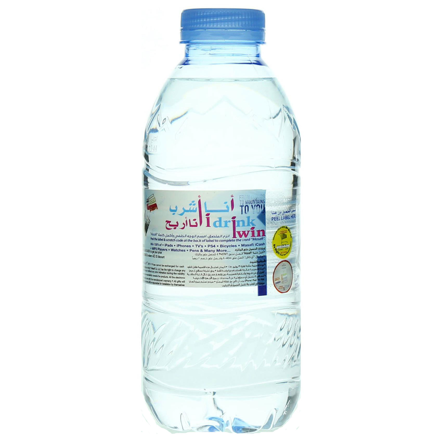 MASAFI MINERAL WATER 330ML