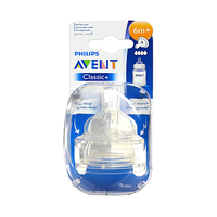 Philips Avent Classic+ Airflex Fast Flow Silicone Teats 4 Holes 6 Months+