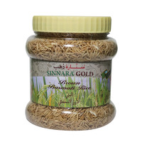 Sinnara Gold Brown Basmati Rice 1Kg