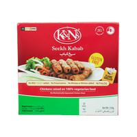 K&N's Seekh Kabab 510g