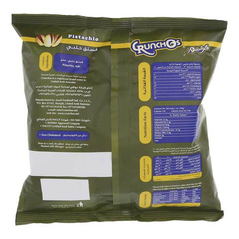 Crunchos-Salted-Pistachio-300g