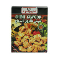 Al Kabeer Chicken Shish Tawook 240g