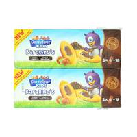 Carrefour Chocolate Hazelnut Biscuits (2 x 120 g)
