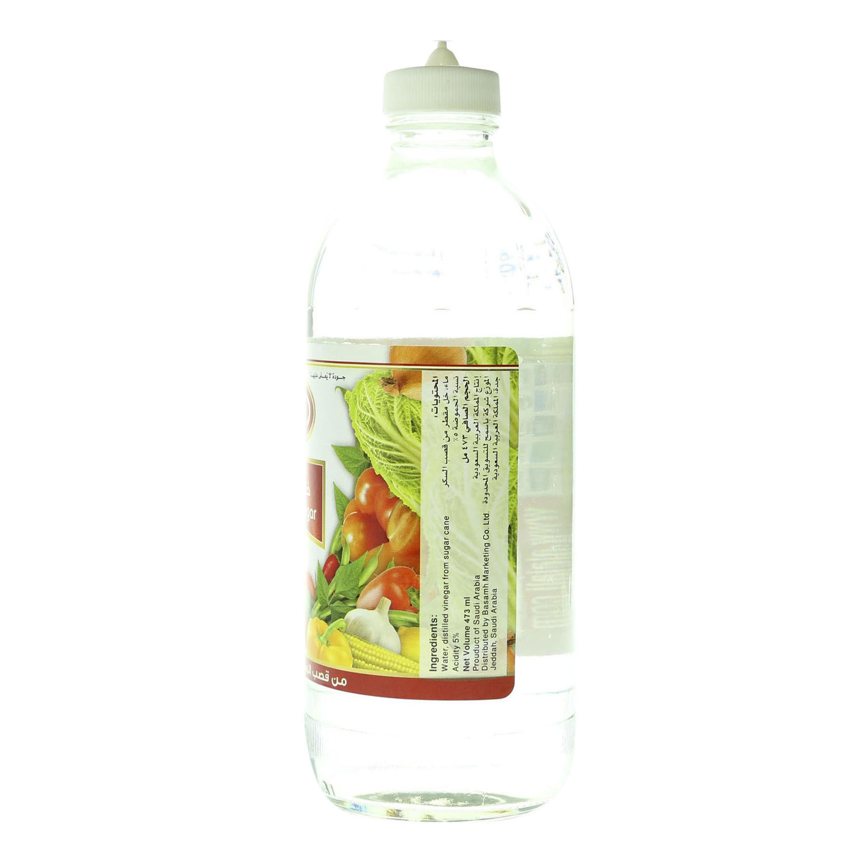 AL ALALI VINEGAR NATURAL  473ML