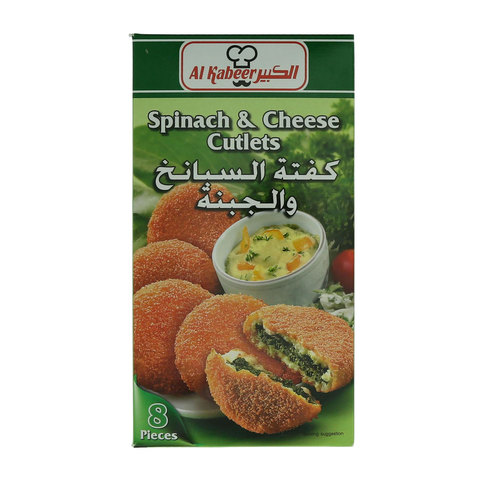 Al-Kabeer-Spinach-&-Cheese-Cutlets-320g