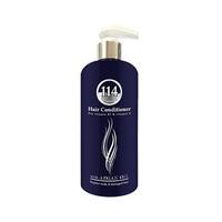 Amatoury Hair Conditioner 500ML