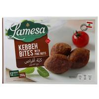 Lamesa Kebbeh Bites With Pine Nuts 260g