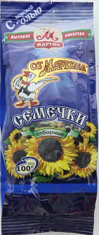 Martin Sunflower Seeds 100g