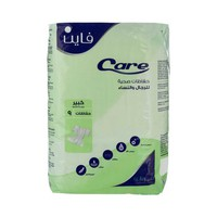Fine Incontinence Adult Brief Derma Pro Large Pack Of 9