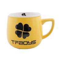 House Care Ceramic Mug 300 Ml Yellow