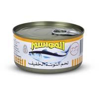 Almawasim light meat tuna 185 g