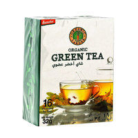 Organic Green Tea 32g
