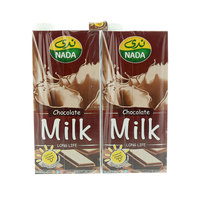 Nada Chocolate flavored Milk 1Lx4