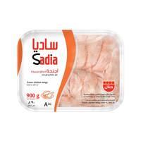 ساديا أجنحة دجاج 900 جرام