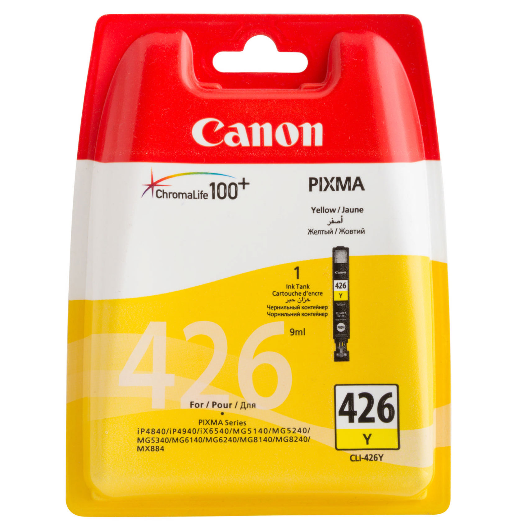 CANON CART CLI 426 YELLOW