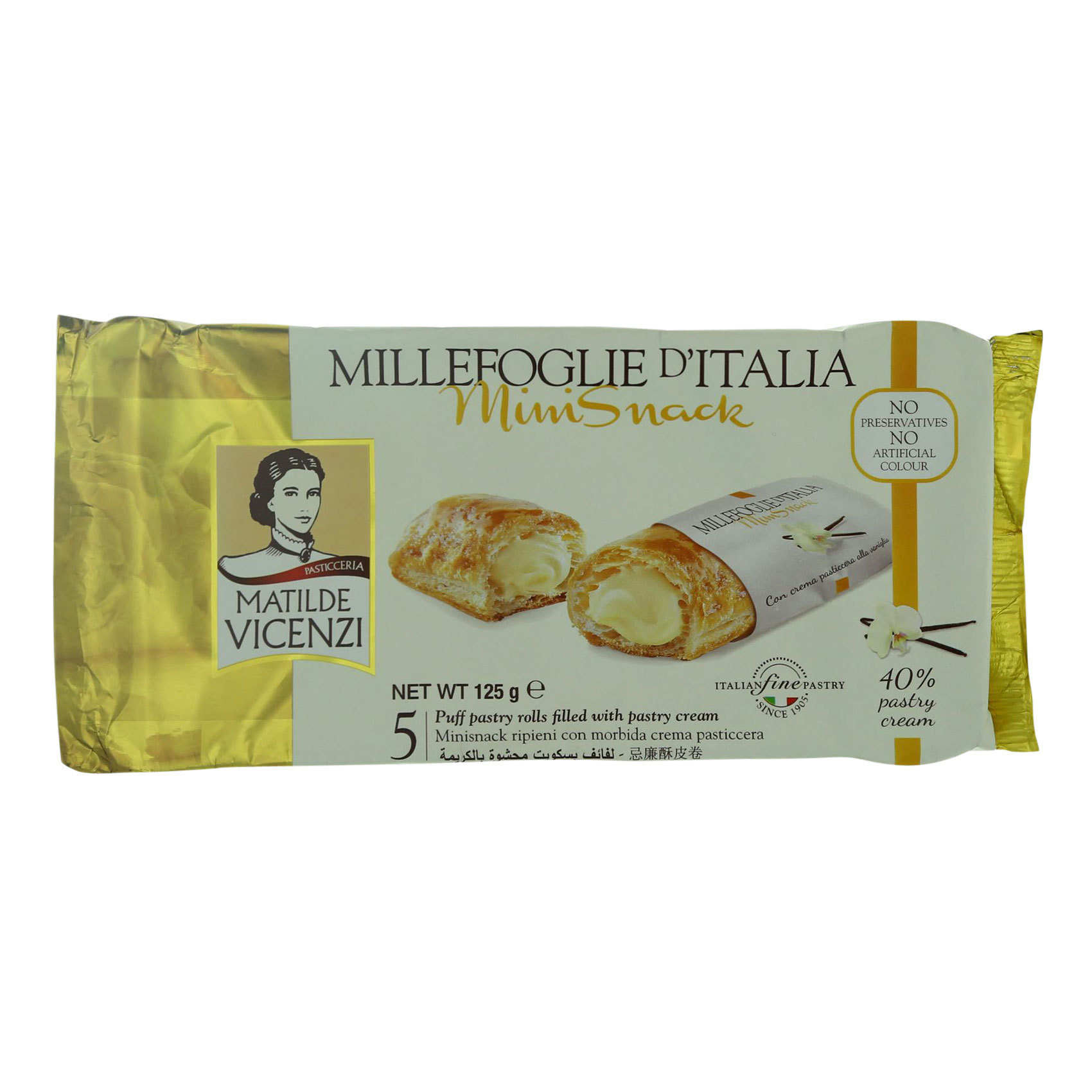 VICENZI MINI SNACK PASTRY 125G