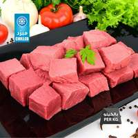 Brazilan beef cubes low fat chilled (per Kg)