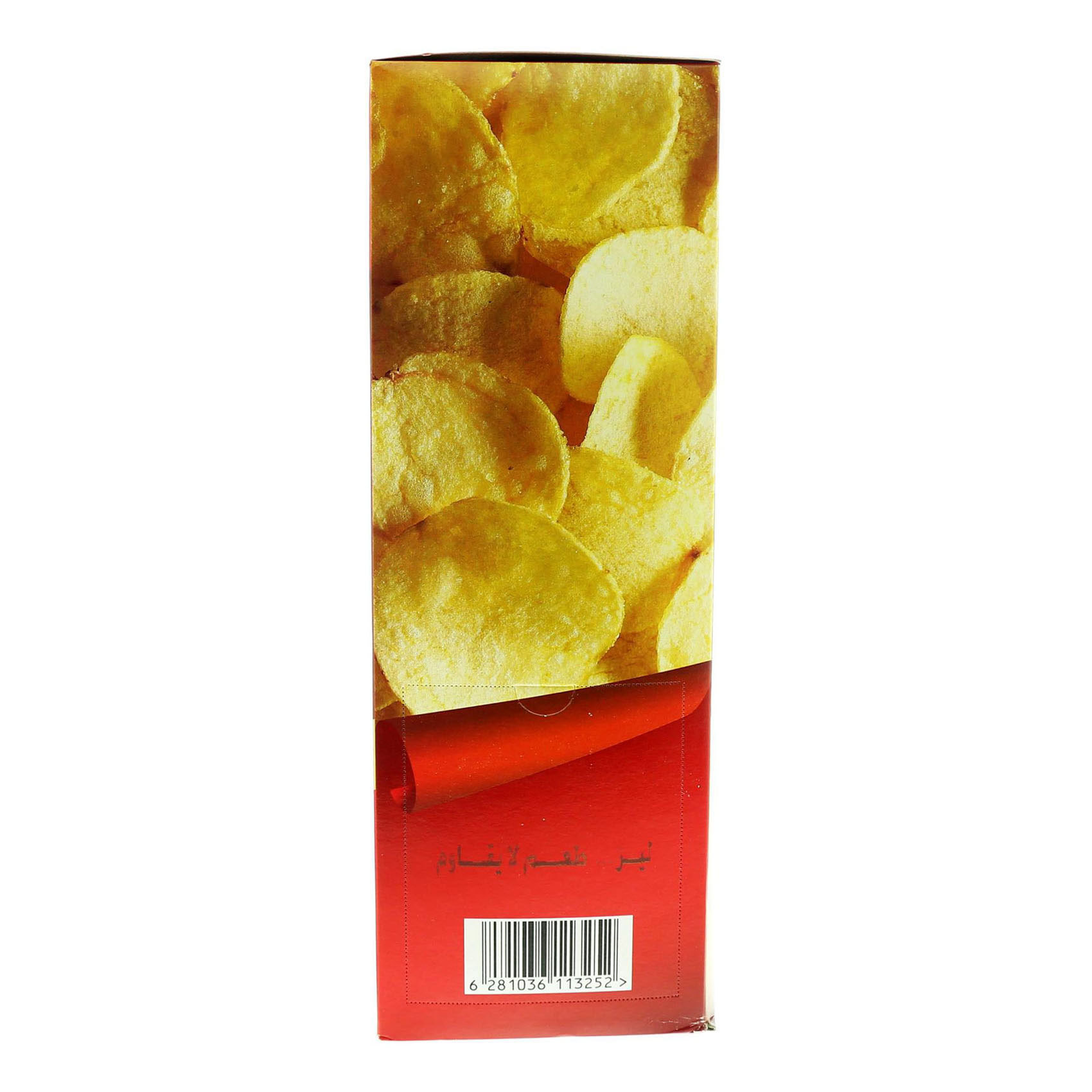 LAY'S CHIPS CHILLI 23GX14