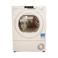 CANDY Dryer GVS C10DE-S 10KG Condenser White