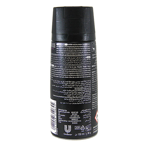 Axe-Marine-Deodorant-Body-Spray-150ml