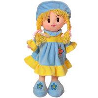 Cuddles Rag Doll 45Cm