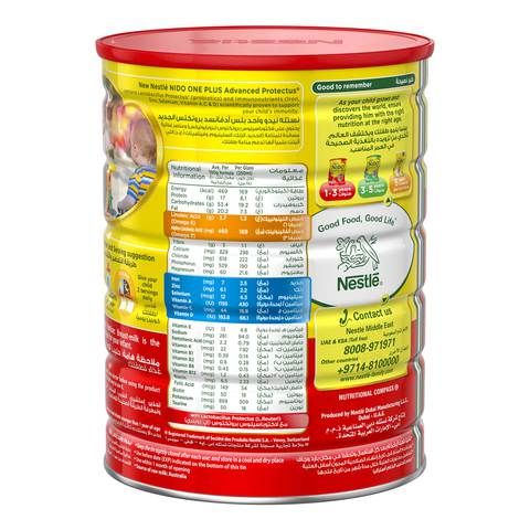 Nestlé-Nido-FortiProtect-One-Plus-(1-3-Years-Old)-Growing-Up-Milk-Tin-900g