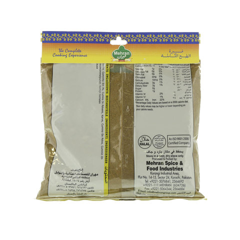 Mehran-Cumin-Powder-200g