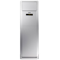 Gree Floor Stand A/C 4.0 Ton Tower-R48C3