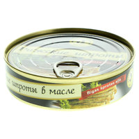 Brivais Vilnis Smoked Riga Sprats In Oil 160g