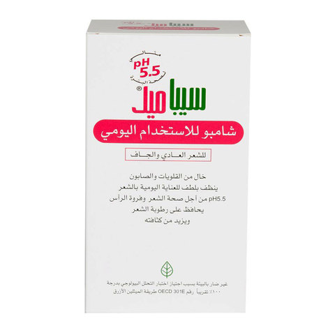 Sebamed-Everyday-Shampoo-200ml