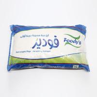 فوديز أرز مصري درجة اولى 5 كغ
