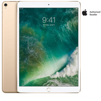 "Apple iPad Pro Wi-Fi+Cellular 512GB 10.5"" Gold"